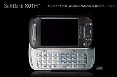 20061015_2
