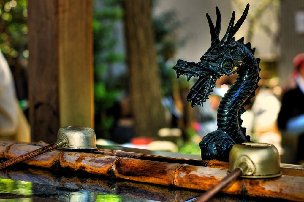 Fertility Dragon
