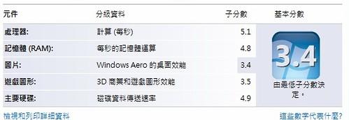 2008-03-05_201245.jpg