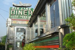 famous diner