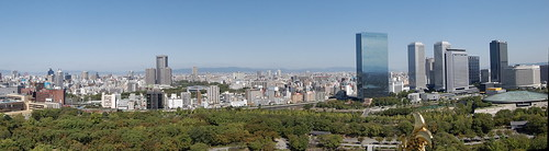 Pan from Osaka Castle