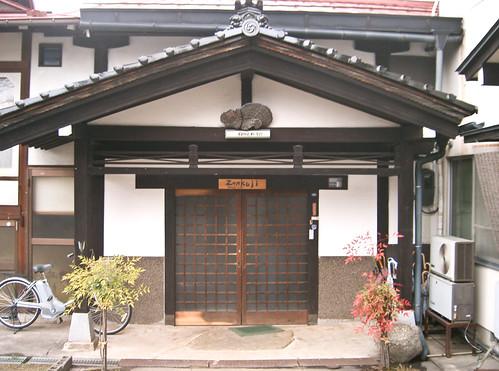 Temple Inn Zenko-ji