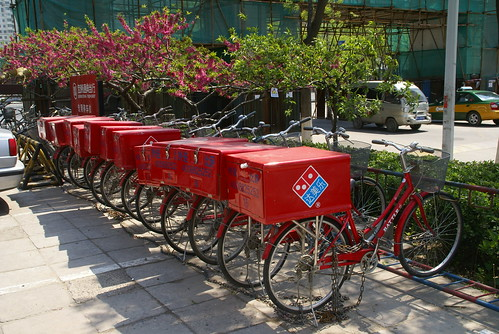 Pizza Delivery, Chinese Style