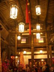 Inside Longshan.JPG