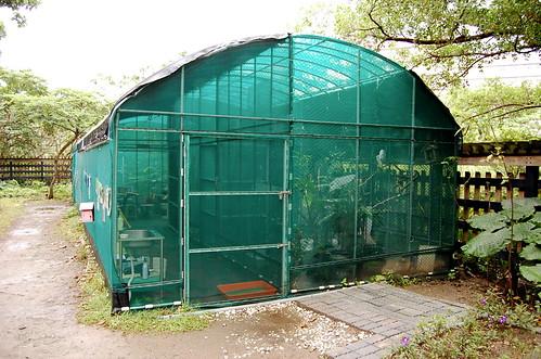 Bread Home - Hotai Motor Wild Bird Rehabilitation Center