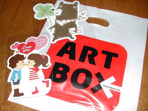 ArtBox Postcards
