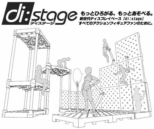 di:stage