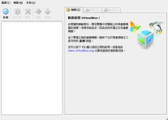 Screenshot-Sun xVM VirtualBox