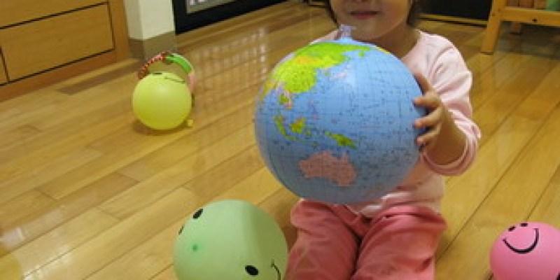 認識世界的開端(3.4ys)