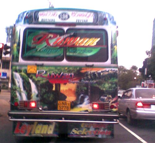 Waterfall bus