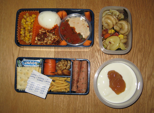 Bento  #33 on Flickr