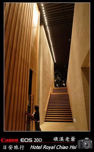 Hotel Royal Chiao Hsi_2007_1227_173624.jpg