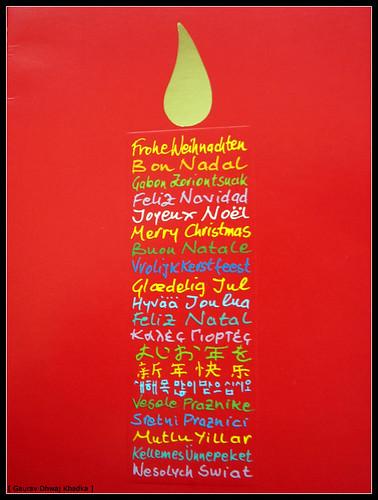 Merry Christmas card by Gaurav Dhwaj Khadka