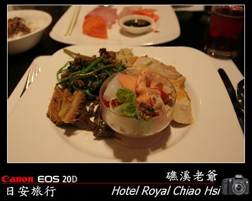 Hotel Royal Chiao Hsi_2007_1227_195634.jpg