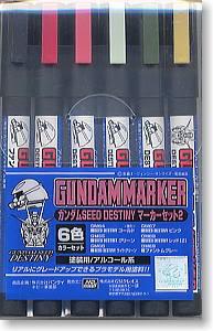 gundam marker set (9)