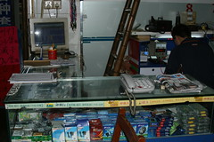 Guangzhou repair shop