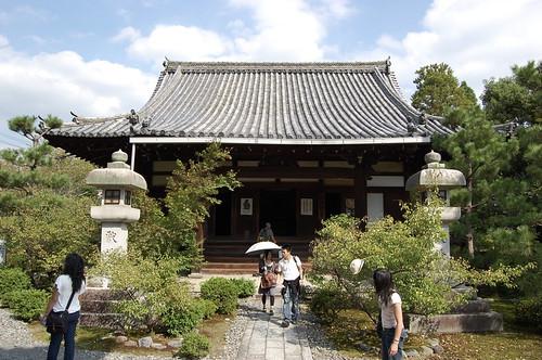 Seiryoji