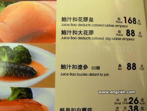 Juice Bao
