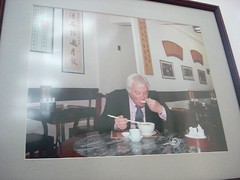 Chris Patten at Wong Chi Kei