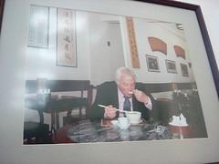 Chris Patten at Wong Chi Kei
