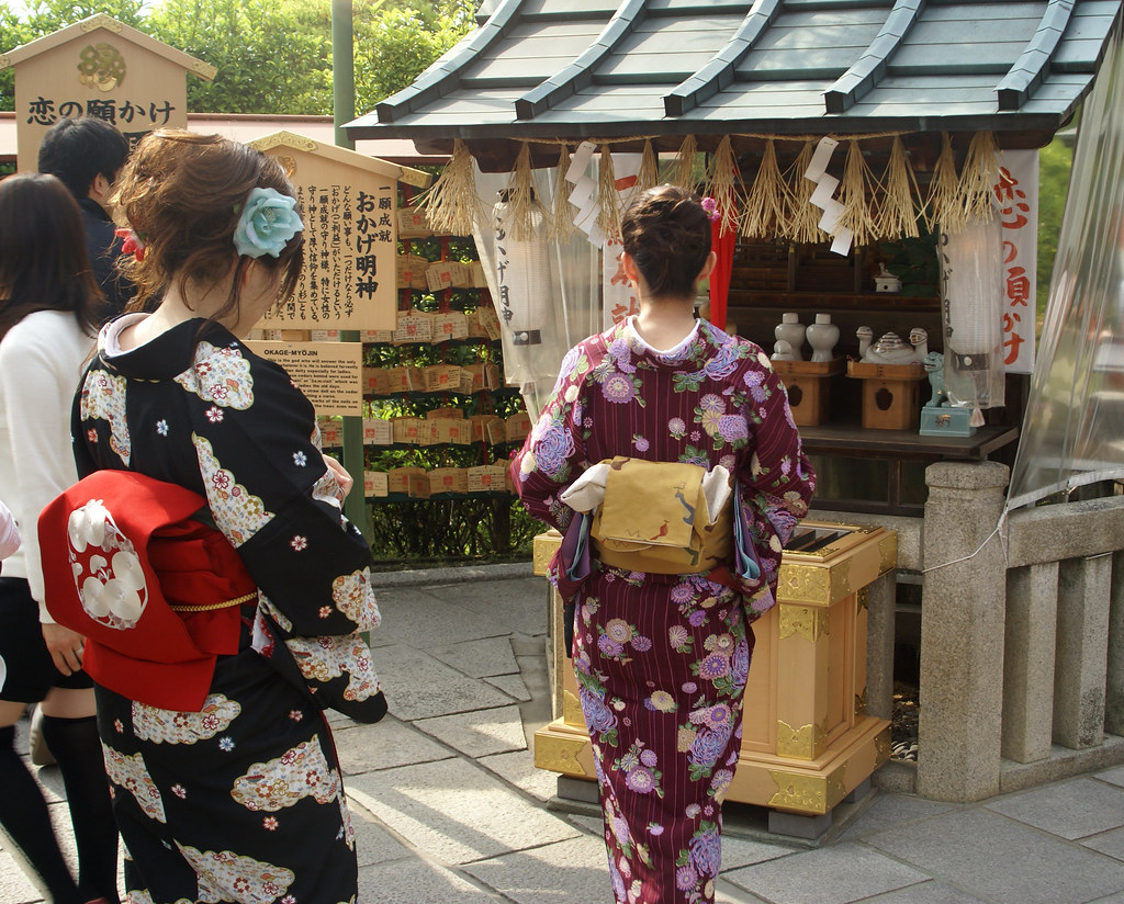 japan kyoto kiyomizu-dera jishu shrine okage-myojin