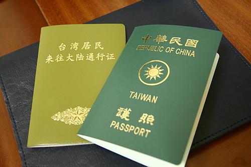 Republic of China passport.