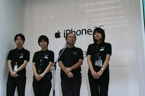 iPhone launch Softbank Omotesando