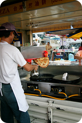 Taiwan pizza #1