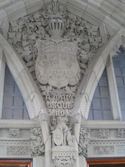 Entrance details of the Parliament