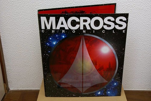 Macross Chronicle binder
