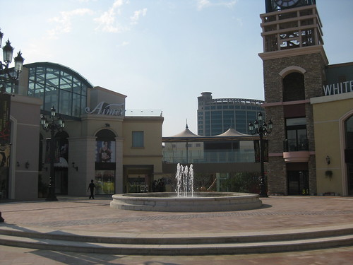 Solana shopping mall