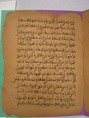 Manuscripts from the Mamma Haidara Library, Ti...