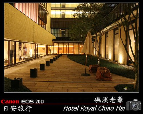 Hotel Royal Chiao Hsi_2007_1227_175812.jpg