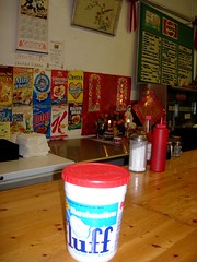 Fluff Inside Lee's Cafe