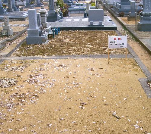Venta de parcela en cementerio.
