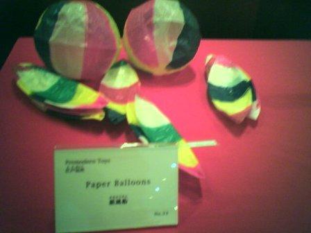 Cat02-PaperBallons
