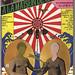 Poster - A La Maison De M. Civecawa (Tadanori Yokoo)