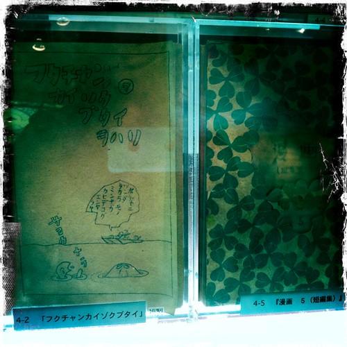 Tezuka early sketches
