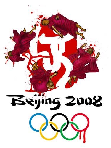 chinatibet2008