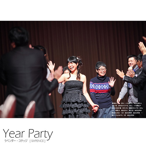 Lavender_Year_Party_000_011