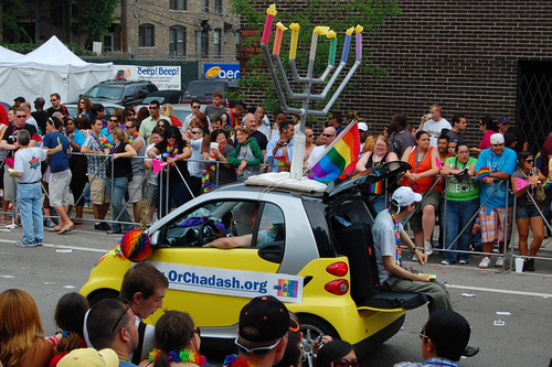 gay-Jew-mobile