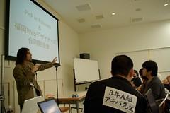 写真:司会の松尾さんとアキバ先生の背中w