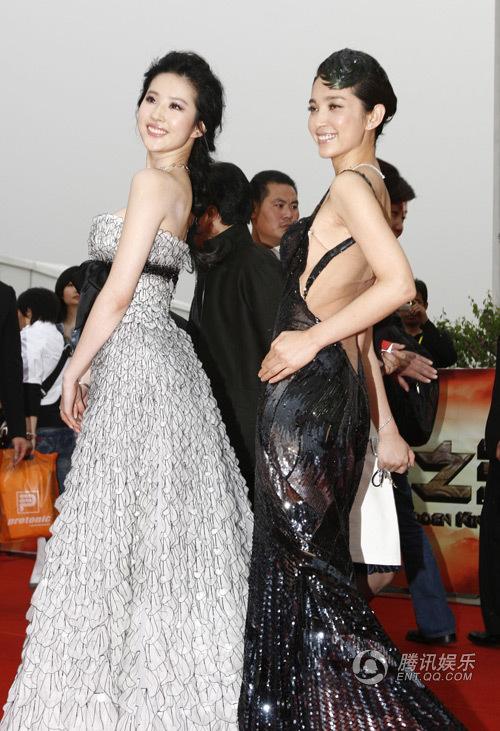 Bingbing and Yifei
