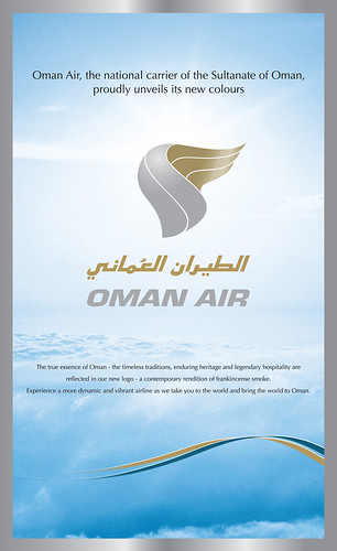 The New Wings of Oman - Launch Double Spread - Back