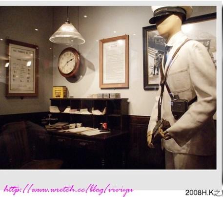 [2008HK]山頂纜車站 @VIVIYU小世界