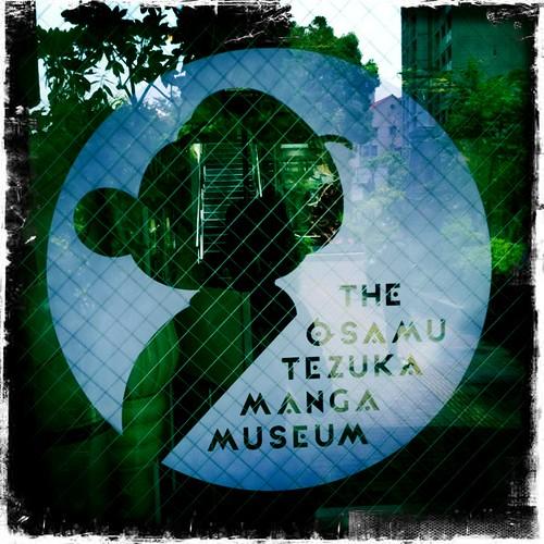 Osamu Tezuka Manga Museum sign