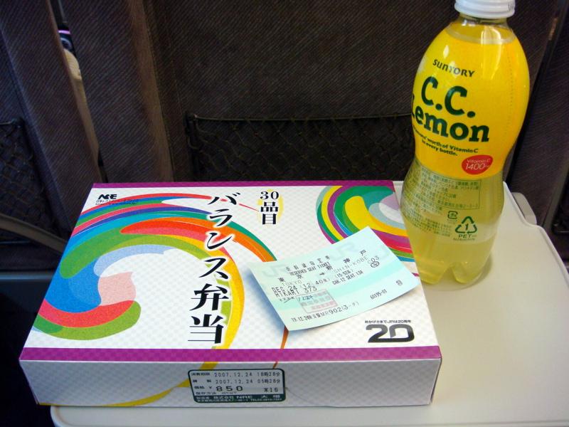 DSC00492.jpg