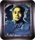 Andy Warhol, Mao. 1973.