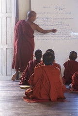 Myanmar: Inlesee