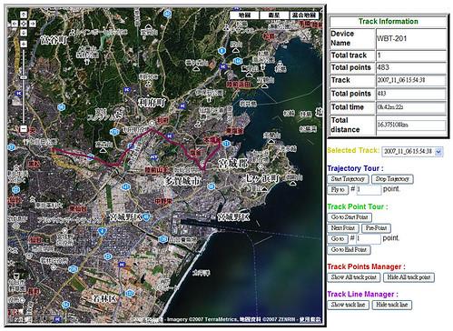 20071106155438-maps